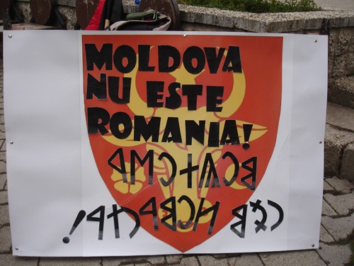 """Imagini de la protestul organizat de Csibi Barna la Miercurea Ciuc cu mesajul """"Moldova nu este Romania"""" (noiembrie 2012)"""