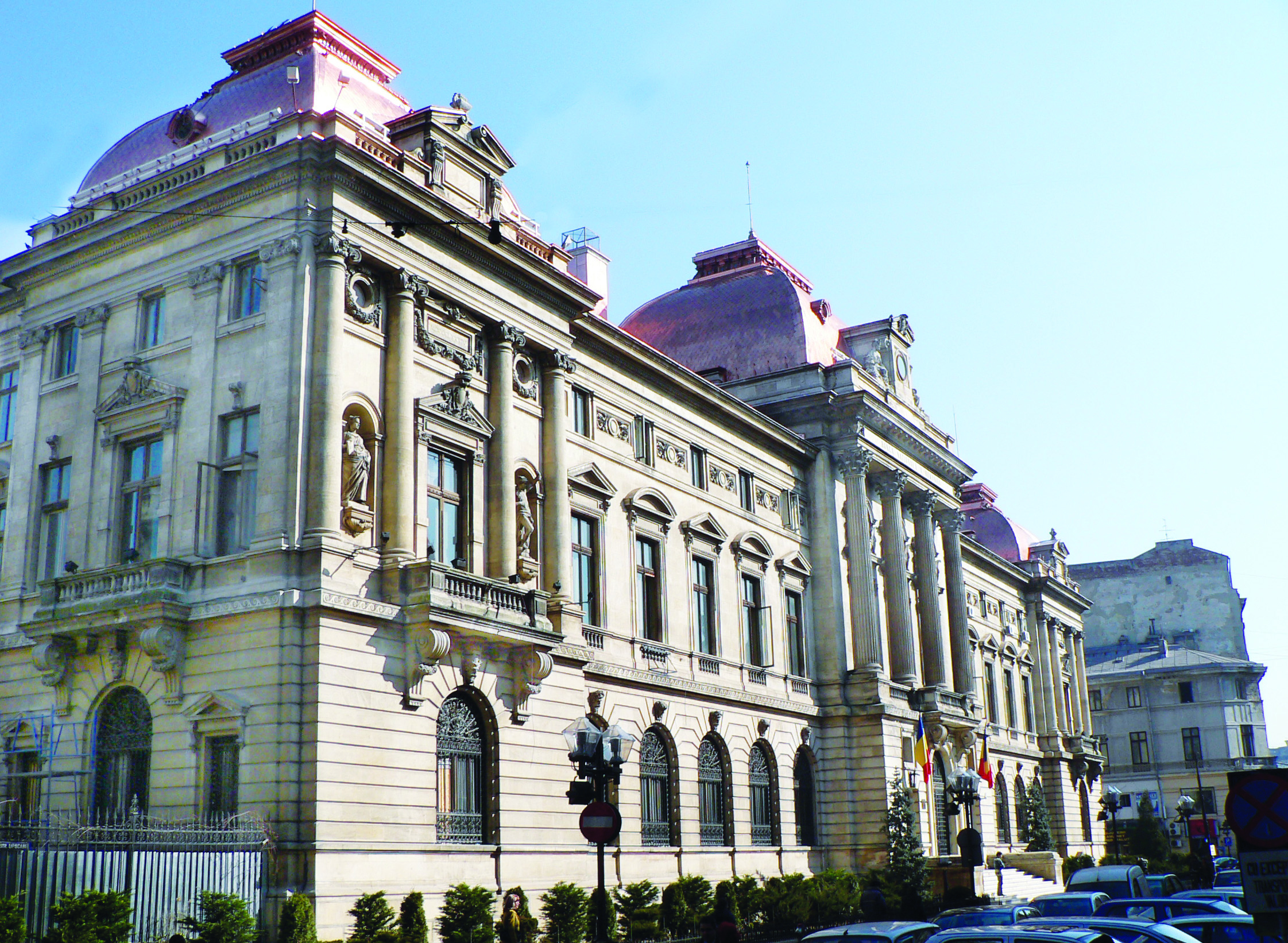 palatul BNR